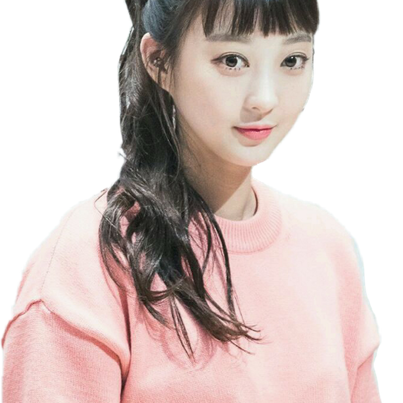 Seo Hye-lin Transparent PNG Resolution 800x800 - Free Download